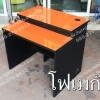 """โต๊ะคอมพิวเตอร์ต่างระดับ ตัวล่ะ 1400 บาท สีส้ม/ขาดำ """"โฟเมก้า"""""""