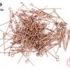 ตะปูเลข9หรืออายพิน สีทองแดง 25มิล (20 กรัม)