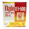 Glucosa 500mg บำรุงไขข้อ และกระดูก (10 เม็ด/แผง - 10 แผง/กล่อง)