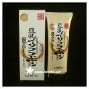 Lideal BB บีบีเต้าหู้ญี่ปุ่น สุดฮิต!! เนื้อบางเบา ปกปิดดีเยี่ยม ราคาปลีก 60 บาท / ราคาส่งถูกสุด 48 บาท
