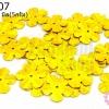 เลื่อมปัก ดอกไม้ สีทองดิสโก้ 20มิล(5กรัม)