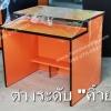 """โต๊ะคอมพิวเตอร์ต่างระดับตัวล่ะ 1280 T-114 ส้ม/ขอบดำ """"เมลามีน"""" คิ้วยาง"""