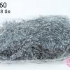 ตะขอต่างหู แบบห้อย สีรมดำ 18M (500คู่/1,000ชิ้น)