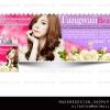 ผลงานออกแบบFan Page สวยๆ| Facebook (แฟนเพจ)//Tangwaii Beauty//สนใจ ออกแบบแฟนเพจราคาถูกติดต่อ 085-022-4266