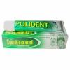 POLIDENT โพลิเดนท์ ครีมติดฟันปลอม ขนาด 60g