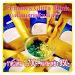FEMMES Gluta Blink (เฟมเมส กลูต้าบลิ๊งค์)