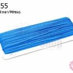 เชือกไหม สีน้ำเงิน (1หลา/90ซม)