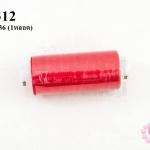 ด้ายไหมปัก สีแดง #1136 (1หลอด)