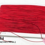 เชือกยางยืด สีแดง 1มิล(1หลา/90ซม.)