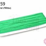 เชือกไหม สีเขียว (1หลา/90ซม)