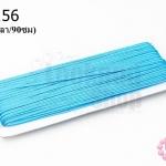 เชือกไหม สีฟ้า (1หลา/90ซม)