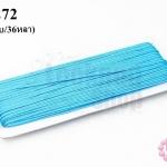 เชือกไหม สีฟ้า #12 (1พับ/36หลา)