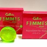 Femmes Rejuvenation Face Soap (สบู่สเต็มเซลล์)