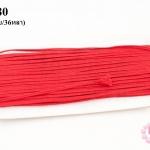 เชือกไหม สีแดง #10 (1พับ/36หลา)
