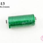 ด้ายไหมปัก สีเขียว #1196 (1หลอด)