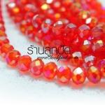 คริสตัลจีนทรงซาลาเปาสีแดงรุ้ง ขนาด 10 มิล เส้นละ 150 บาท ลดเหลือเส้นละ 120 บาท ยาว 22 นิ้ว มี 72 เม็ด