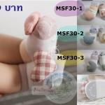 ถุงเท้ากันลื่นไซส์ 0-6 เดือน MSF30