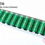 ด้ายไหมปัก สีเขียว #1196 (1กล่อง/10หลอด)