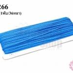 เชือกไหม สีน้ำเงิน #24 (1พับ/36หลา)