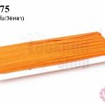 เชือกไหม สีส้ม #38 (1พับ/36หลา)