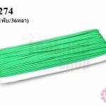 เชือกไหม สีเขียว #88 (1พับ/36หลา)