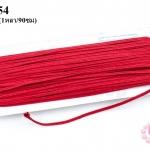 เชือกไหม สีแดงเข้ม (1หลา/90ซม)