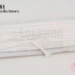 เชือกไหม สีขาวหม่น #90 (1พับ/36หลา)