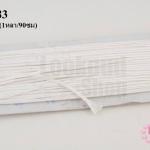 เชือกไหม สีขาวหม่น #90 (1หลา/90ซม)