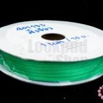 เชือกหางหนู สีเขียว 3มิล(1หลา/90ซม.)