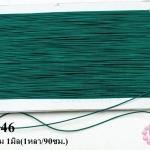 เชือกยางยืด สีเขียวเข้ม 1มิล(1หลา/90ซม.)