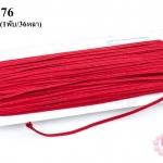 เชือกไหม สีแดงเข้ม #91 (1พับ/36หลา)