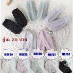ถุงเท้าเด็กวิบวับ ไซส์ 10-12,12-14 ซม. MSF34-38