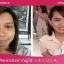 BS4 SAGULA Miracle Facial Treatment Essence ขนาดใหญ่กว่าเดิม รุ่นใหม่ Sakura & Lavenda 30ml.(2 ขวด) thumbnail 2