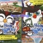 P Owl How&Why หมู่บ้านนก-พี่อาวล์ ฮาวแอนด์วาย thumbnail 1