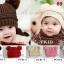 หมวกไหมพรม PC01 **เลือกสีด้านในค่ะ** thumbnail 1