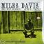 Miles Davis - And Milt Jackson Quintet / Sextet 1lp NEW thumbnail 1