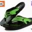 รองเท้าแตะหนัง ADDA แอดด๊า รหัส 72B07 สีเขียว เบอร์ 39-43 thumbnail 3
