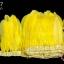 ขนนกมีริบบิ้น สีเหลือง ยาว 2 หลา (1ห่อ/220ก้าน) thumbnail 1