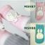 ถุงเท้าเด็กกันลื่น ไซส์ 10-12,12-14 ซม. MSH87-88 thumbnail 1