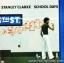 Stanley Clarke - School Days 1976 thumbnail 1