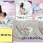 หมวกเด็กหญิง สีขาว สีชมพู PB15 thumbnail 1