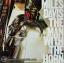 Miles Davis - The Man With The Horn 1lp thumbnail 1