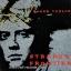 Roger Taylor - Strange Forntier 1984 thumbnail 1