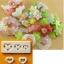 พิมพ์ทำพวงดอกไม้ thumbnail 1