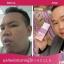BS4 SAGULA Miracle Facial Treatment Essence ขนาดใหญ่กว่าเดิม รุ่นใหม่ Sakura & Lavenda 30ml.(2 ขวด) thumbnail 5