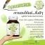Glutavite's Vitamin กลูต้าไวท์ วิตามิน ราคาปลีก 150 บาท / ราคาส่ง 120 บาท thumbnail 7
