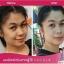 BS4 SAGULA Miracle Facial Treatment Essence ขนาดใหญ่กว่าเดิม รุ่นใหม่ Sakura & Lavenda 30ml.(2 ขวด) thumbnail 3