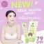Mini Matcha Serum เซรั่มน้ำตบมัทฉะ ราคาปลีก 65 บาท / ราคาส่ง 52 บาท thumbnail 8
