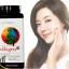 youtheory™ Collagen Advanced Formula, 390 Tablets คอลลาเจน หน้าใส ขายดีในอเมริกา สุดคุ้ม ทานได้ 3 เดือน thumbnail 1