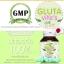 Glutavite's Vitamin กลูต้าไวท์ วิตามิน ราคาปลีก 150 บาท / ราคาส่ง 120 บาท thumbnail 8